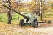 Д-44 пушка памятник в Костроме