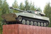 Памятник САУ 2С1 Гвоздика в Малоархангельске