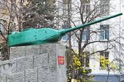 Мемориал башня танка Т-34-85 в Москве