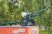 ЗиС-3 пушка памятник в Можайске