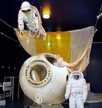Музей техники Музей космонавтики и ракетной техники им. В. П. Глушко