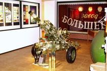 музей техники Музей Обуховского завода