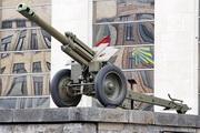 Д-1 гаубица пушка памятник у Музея вооруженных сил в Москве