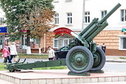 М-30 гаубица пушка памятник в Орле