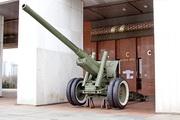 А-19 пушка памятник на Поклонной горе