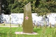 Стабилизатор самолета на мемориале в Пушкино