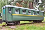 пассажирский вагон ПВ-40 на выставке в городском парке в Шарье