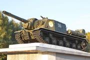 памятник ИСУ-152 в селе Сосково