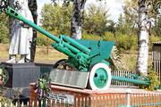 ЗиС-3 пушка памятник в деревне Туровка