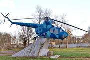 памятник вертолету Ми-1 в Ярославле