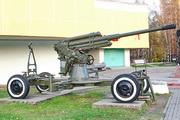 52-К зенитная пушка памятник в Ярославле