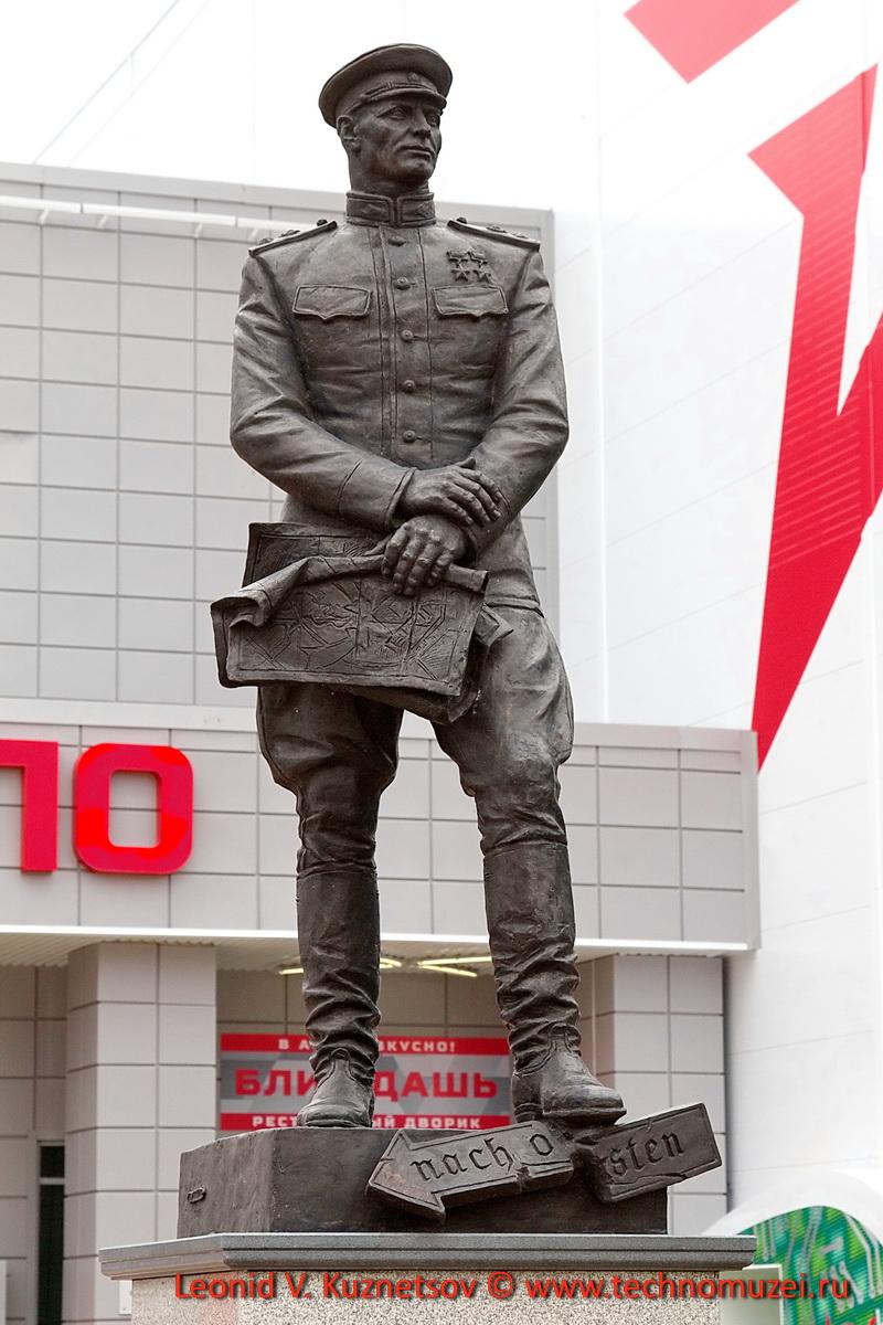 Памятник маршалу Коневу в Парке Патриот