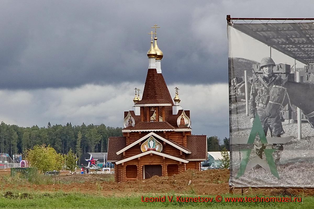 Храм Святого великомученика Георгия Победоносца в Парке Патриот