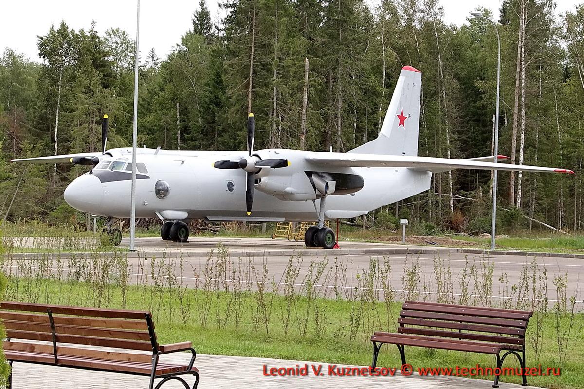 Самолет АН-24 в Парке Патриот