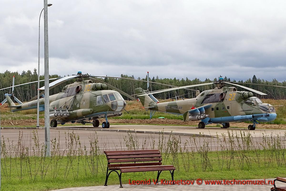 Боевые вертолеты в Парке Патриот