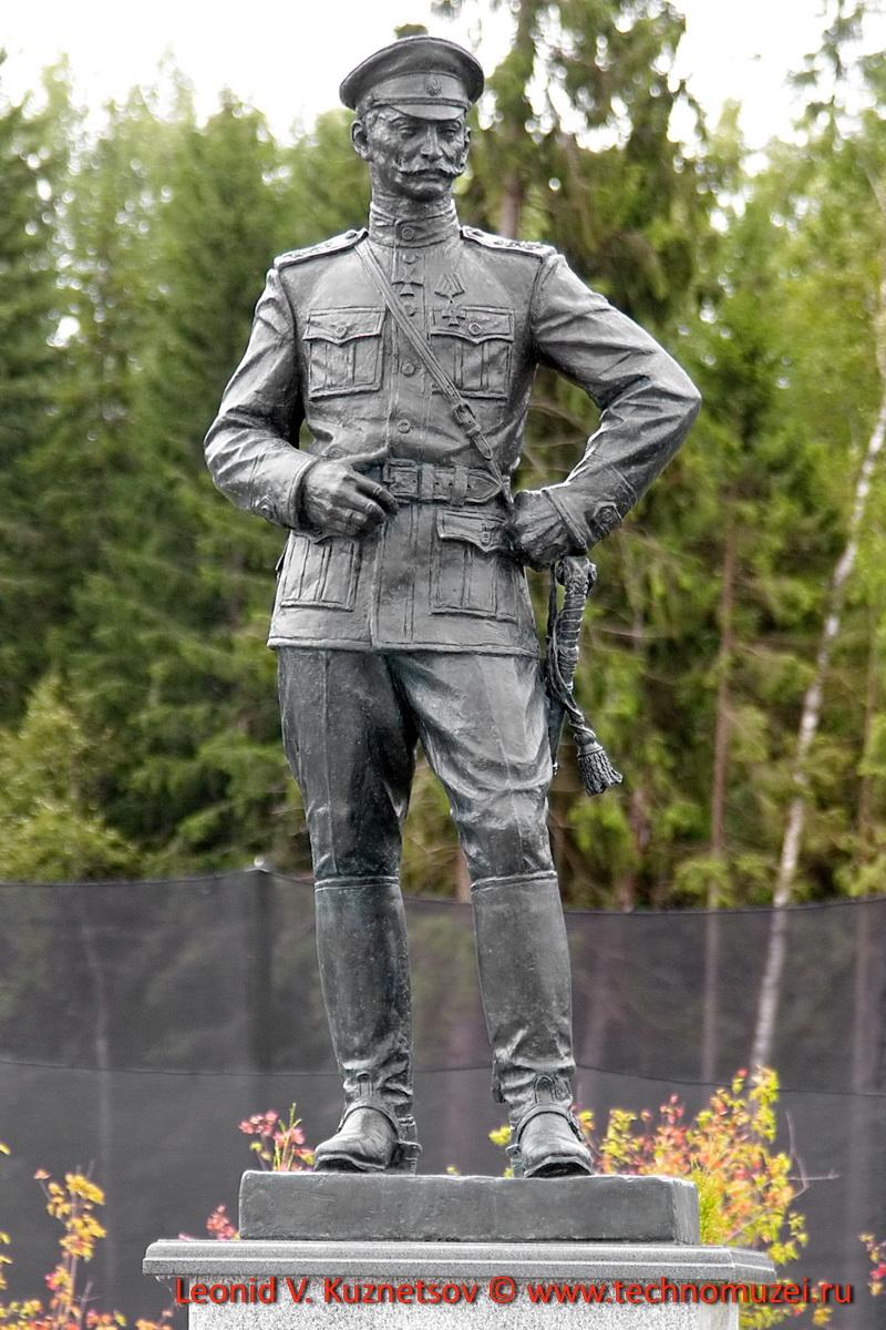 Памятник генералу Брусилову в Парке Патриот