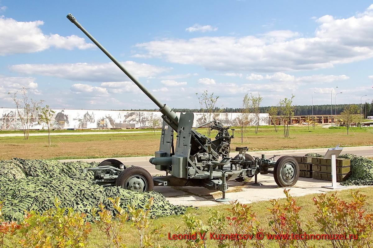 Зенитная пушка С-60 в Парке Патриот