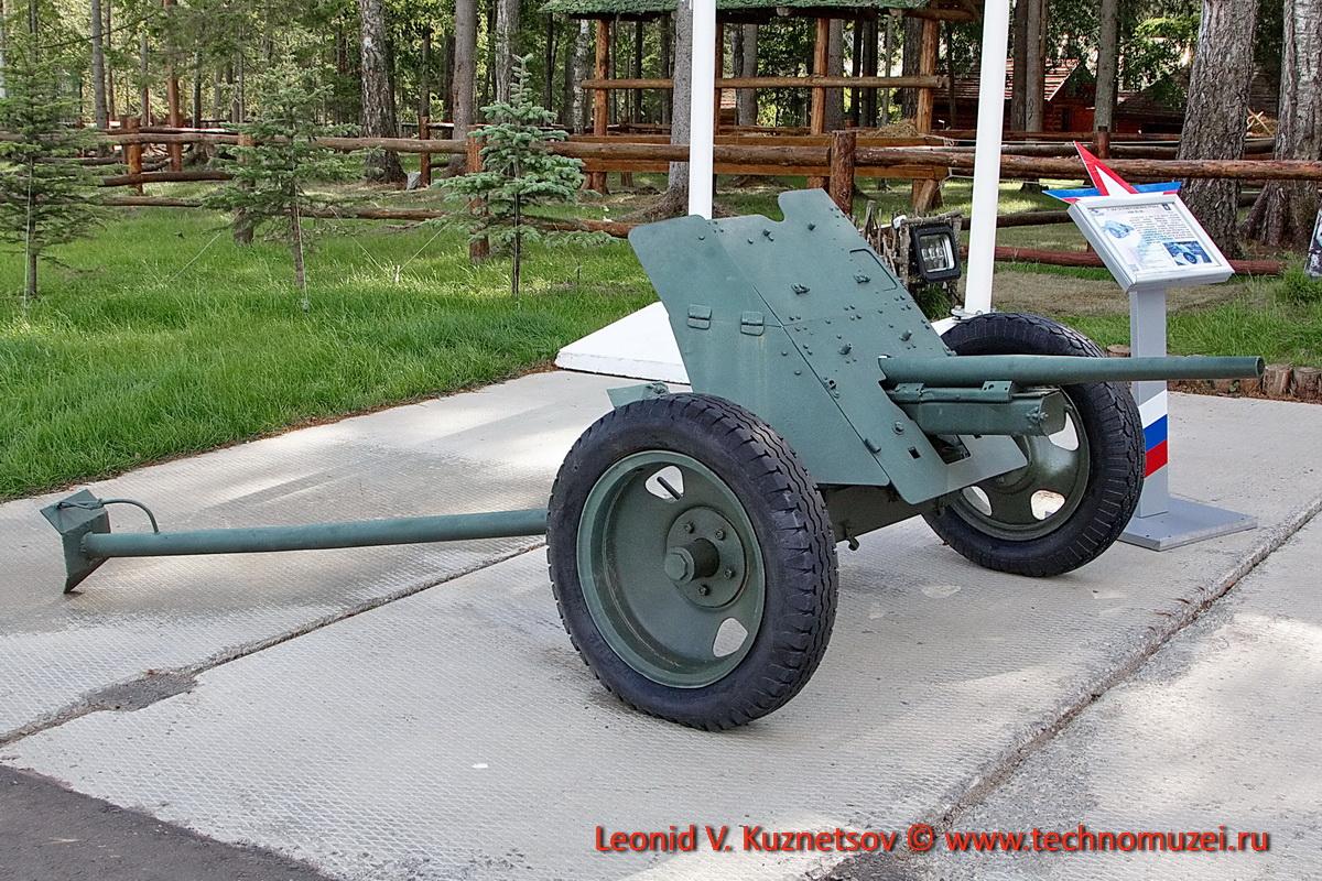Пушка PAK 35-36 в Парке Патриот
