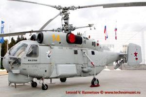 Вертолет Ка-27ПЛ в Парке Патриот