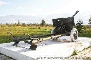 Пушка ЗиС-3 на мемориале генерал-майору Гуртьеву на трассе М-2