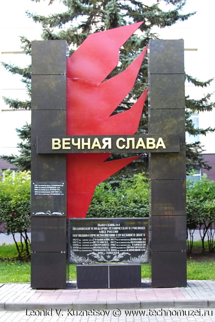 Музей пожарной техники в Иваново