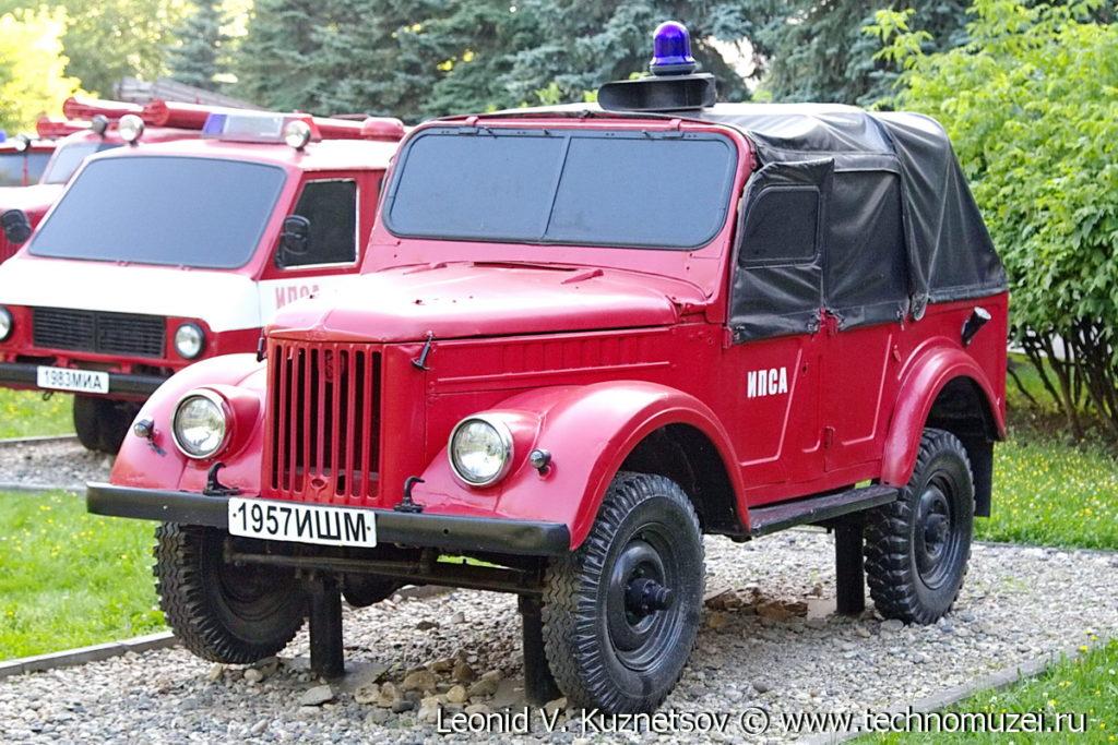 пожарный штабной автомобиль АШП-4 (69А) в музее пожарной техники в Иваново