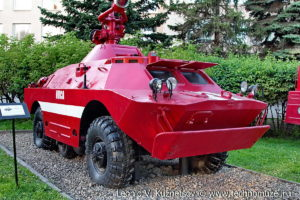 БРДМ-2 с пожарным стволом ПЛС-60 в музее пожарной техники в Иваново