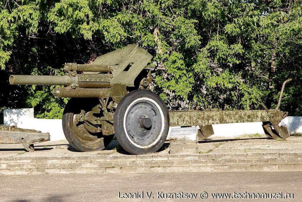 Гаубица М-30 на выставке военной техники в парке 35-летия Победы в Кинешме