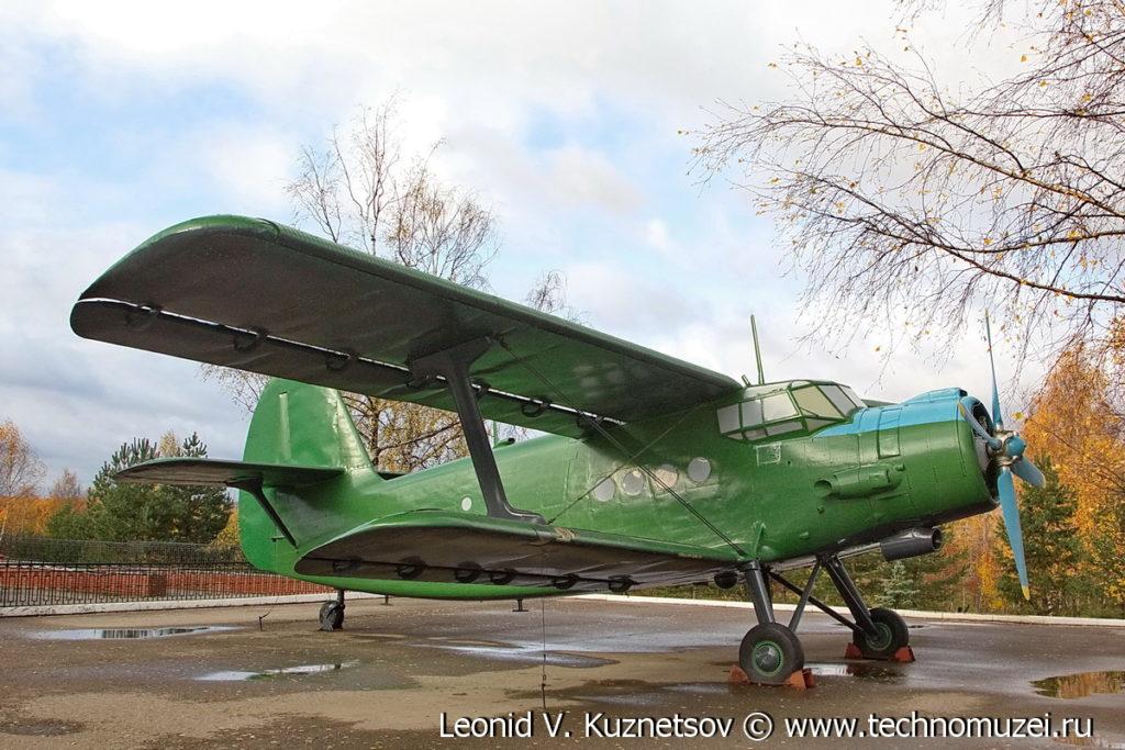 Самолет Ан-2 в Парке Победы в Костроме