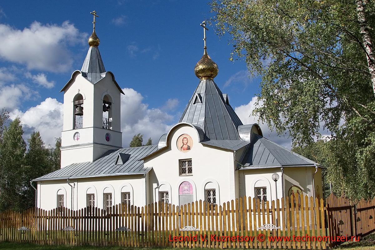 Церковь Святого Николая в Кудиново