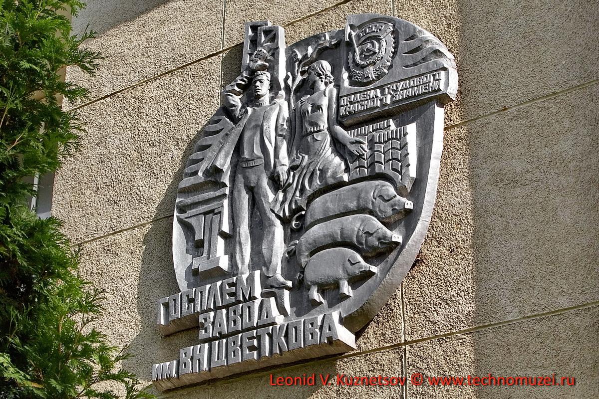 Госплемзавод имени Цветкова в Кудиново