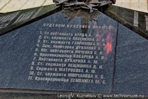 Памятник танкистам на трассе М2 у города Орел