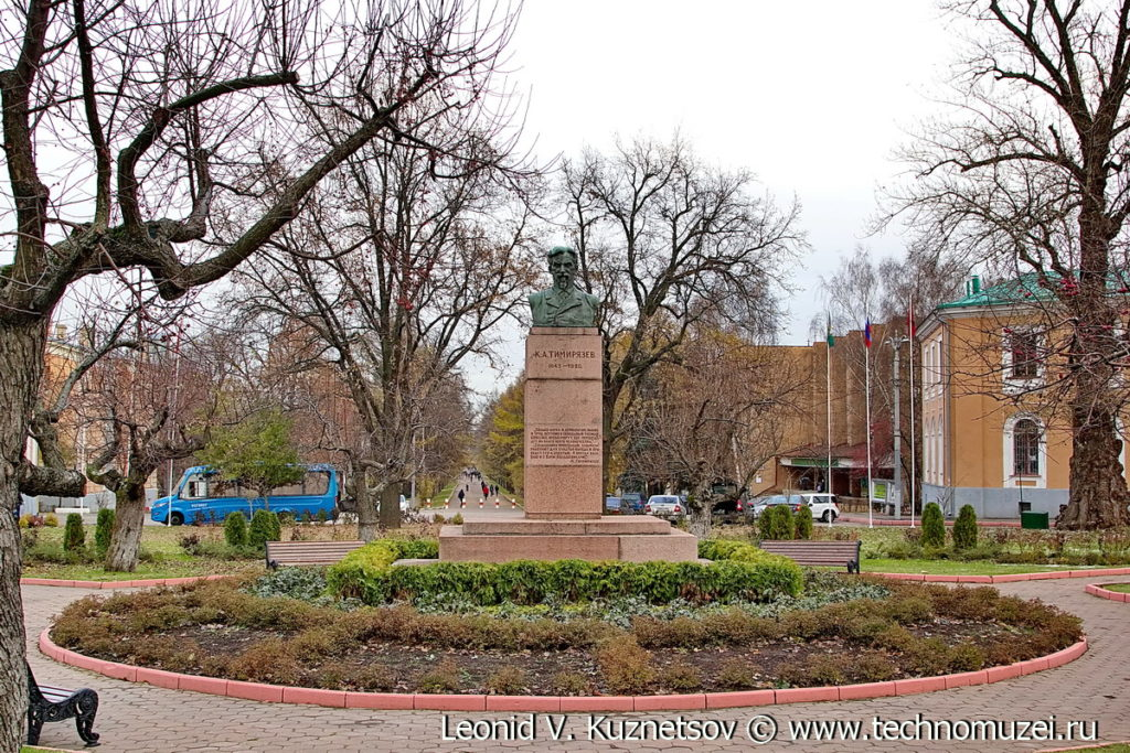 Памятники в Тимирязевке