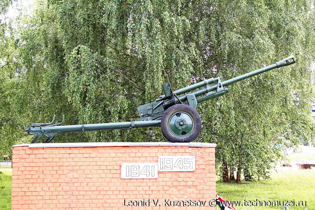 Пушка ЗиС-3 в Можайске