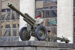 Гаубица Д-1 Музей Вооруженных Сил в Москве