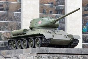 Танк Т-34-85 Музей Вооруженных Сил в Москве