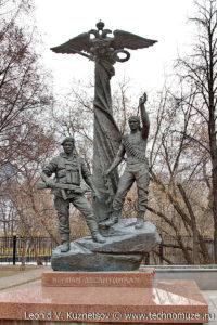 Памятник воинам-десантникам Музей Вооруженных Сил в Москве