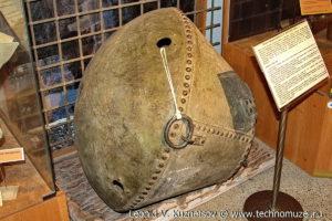 Якорная гальваноударная мина системы Герца образца 1877 года Музей Вооруженных Сил в Москве