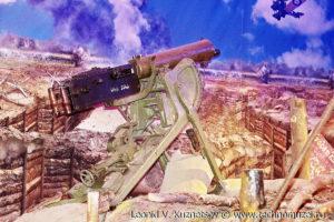 Пулемет MG-08 Музей Вооруженных Сил в Москве