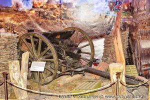 Английская 76,2-мм пушка QF Музей Вооруженных Сил в Москве