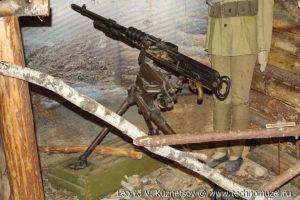 Пулемет Гочкисс Mle 1914 года на треноге Музей Вооруженных Сил в Москве