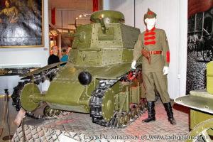 Советский легкий танк МС-1 Музей Вооруженных Сил в Москве