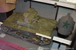 Модель двухбашенного танка Т-26 Музей Вооруженных Сил в Москве