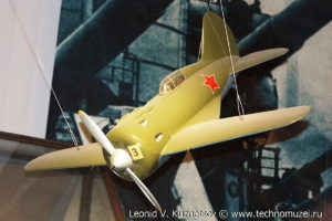 Модель истребителя И-16 Музей Вооруженных Сил в Москве