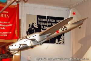 Модель тяжелого бомбардировщика ТБ-7 (Пе-8) Музей Вооруженных Сил в Москве