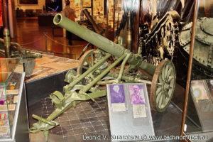 Безоткатная динамо-реактивная пушка системы Курчевского образца 1932 года Музей Вооруженных Сил в Москве