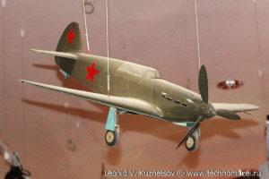 Модель истребителя МиГ-3 Музей Вооруженных Сил в Москве
