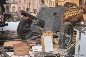 Немецкая 37-мм пушка PAK-35/36 Музей Вооруженных Сил в Москве