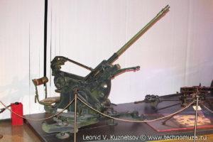 20-мм немецкая зенитная пушка FLAK-30 Музей Вооруженных Сил в Москве