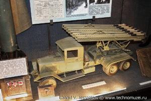 Модель установки БМ-13 Музей Вооруженных Сил в Москве